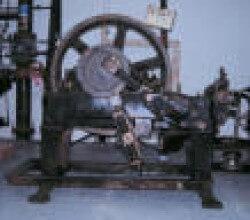 Robertson Screw Machine
